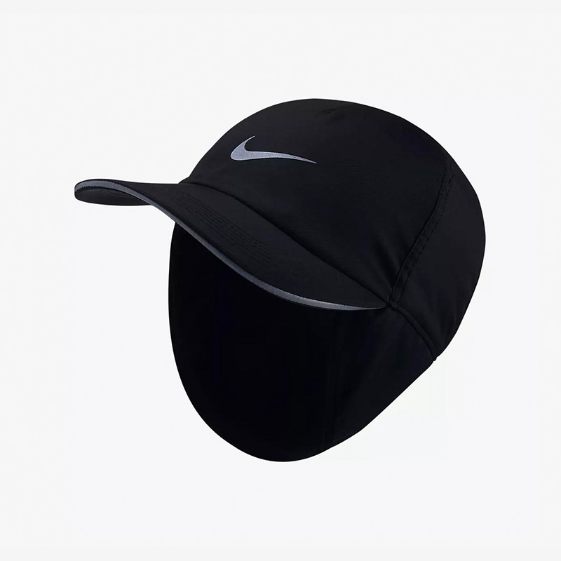 Nike AeroBill H86